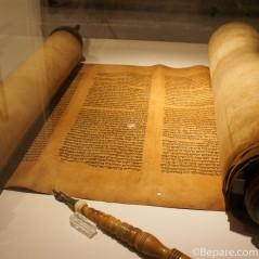 A torah in the kibbutz museum